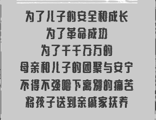 百年芳华 初心传承7.png