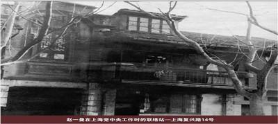 百年芳华 初心传承6.jpg