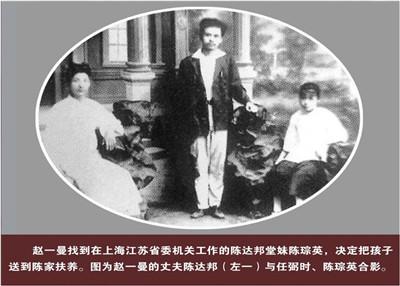 百年芳华 初心传承8.jpg