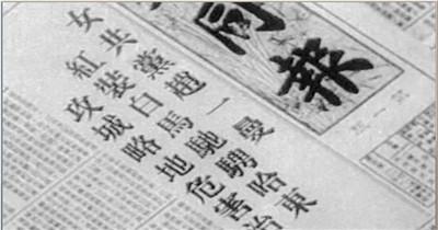 百年芳华 初心传承13.jpg
