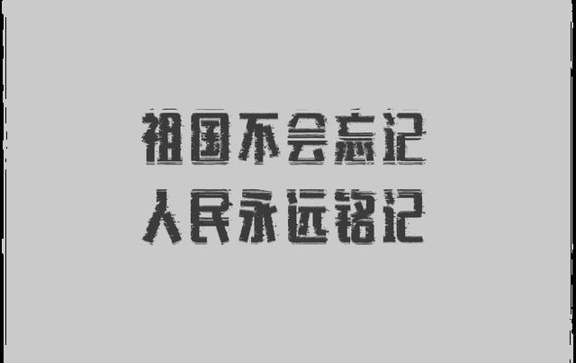 百年芳华 初心传承21.png