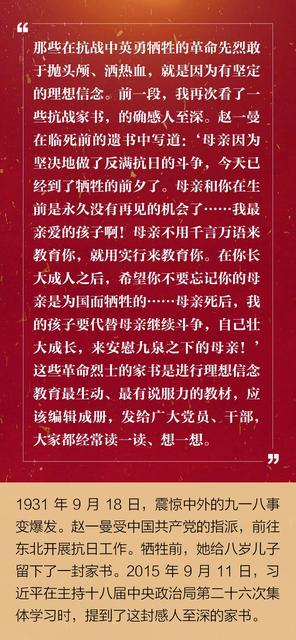 百年芳华 初心传承25.jpg