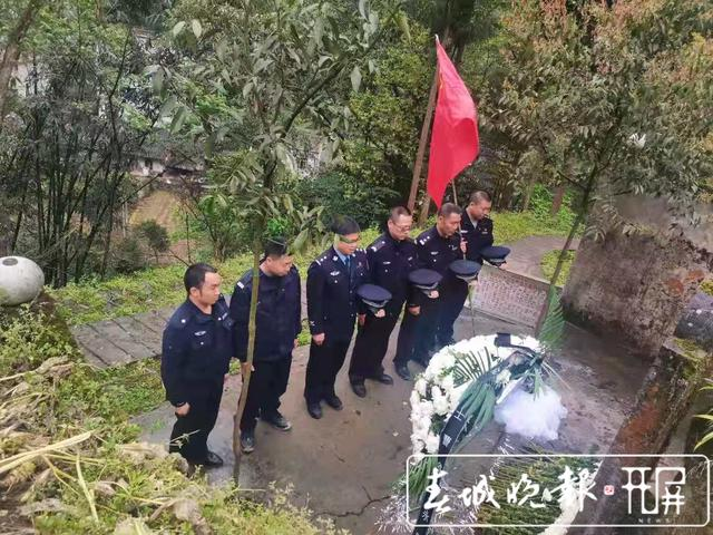 清明节前威信警方缅怀革命先烈,追思公安英模!