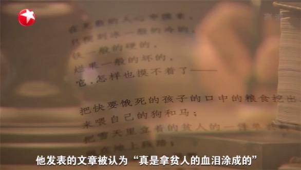 """为了""""可爱的中国"""",奋斗!"""