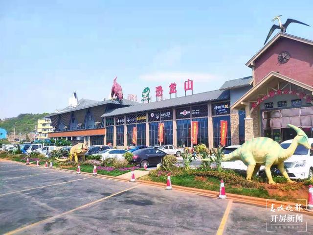 云南交投集团将改造提升166个高速公路服务区!.jpg