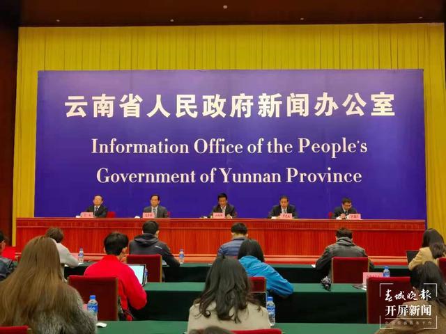 截至4月5日,云南已累计接种363.5万剂新冠疫苗