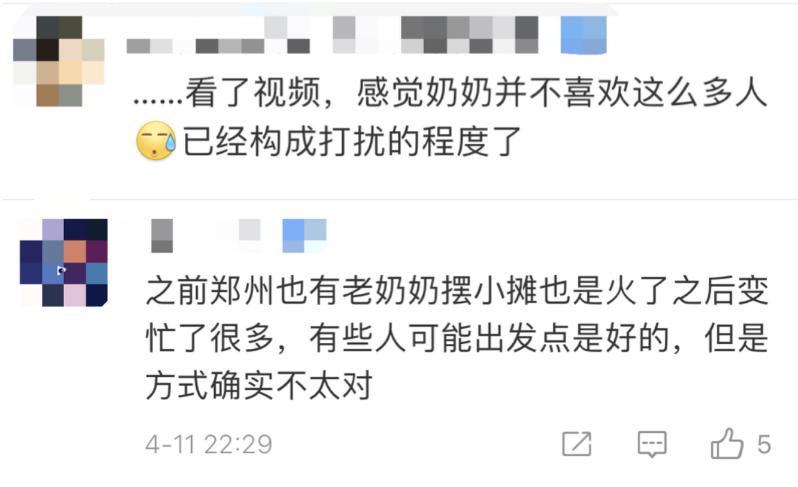 96岁奶奶摆摊走红,老人却说:不开心,累!网友和媒体反应出人意料31.png