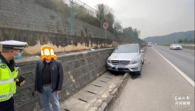开车打盹太危险