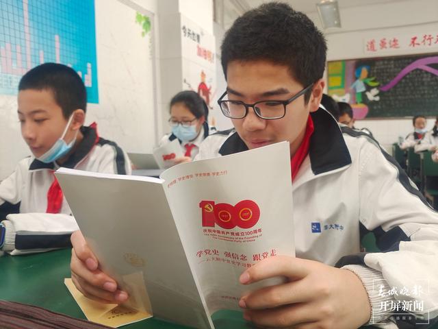 """云大附中:""""知行合一""""让党史学习教育走深走实"""