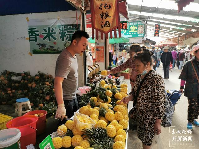 昆明农贸市场(春城晚报-开屏新闻记者 李赛 摄)