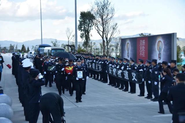 省委追授张子权为云南省优秀共产党员2.jpg