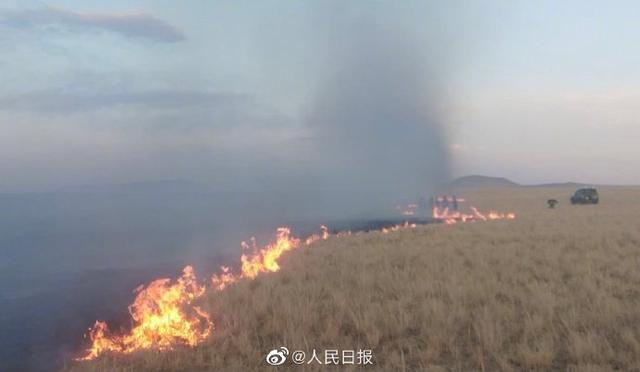 蒙古国草原大火已扑灭(图据人民日报)