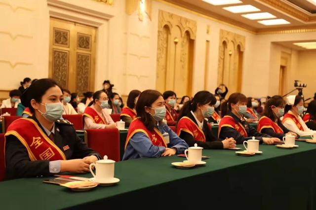 2021年全国先进女职工集体和个人表彰大会