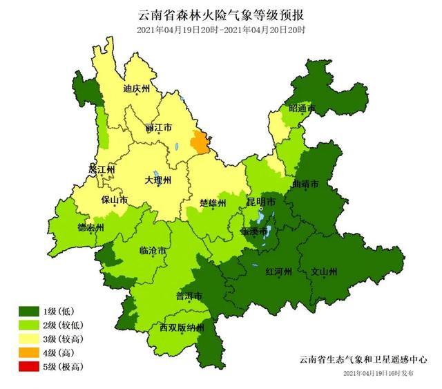 天气预报(图据云南气象公号)