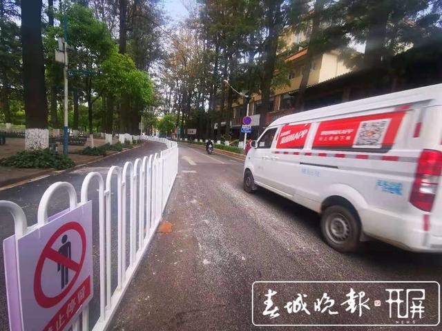 """翠湖环路非机动车道将打造为""""慢行跑道"""" 张勇 .jpg"""