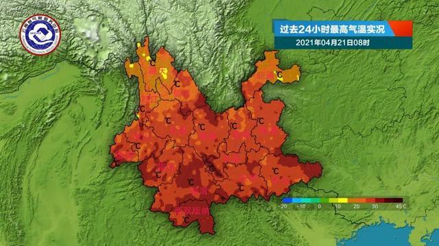 热热热!云南多地登上全国高温榜,周末昆明将高达……