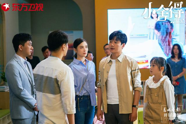 """佟大为在东方卫视《小舍得》中出演""""女儿奴"""":好孩子是夸出来的"""