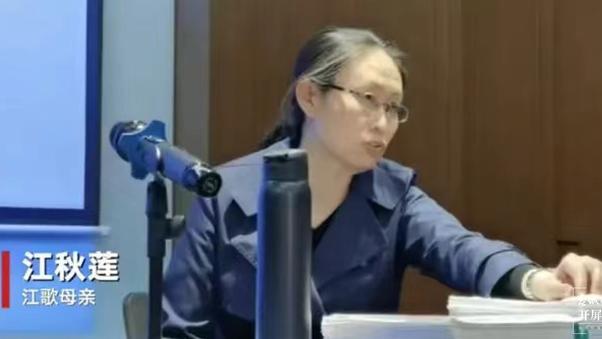 江歌妈妈今天发文:案件赔偿款将全部捐献
