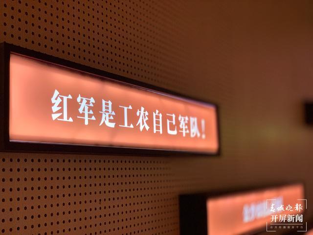 丽江人民对红军的情,就在这一碗腊肉鸡蛋汤里(春城晚报-开屏新闻记者 闵楠摄影报道)