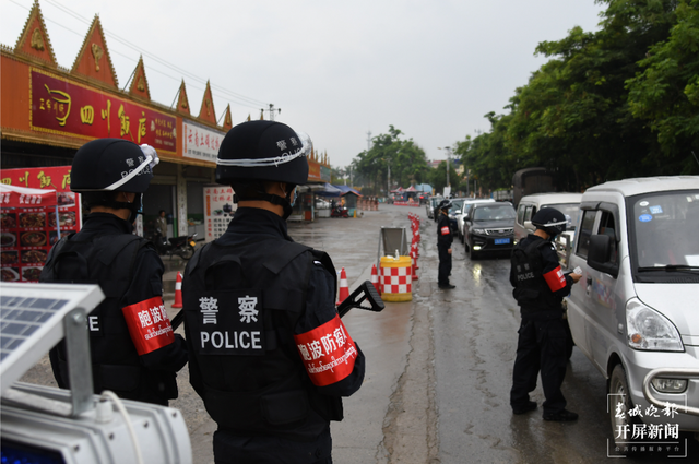 平均年龄只有28岁的他们,在云南边境线阻击疫情、打击涉边违法犯罪… 春城晚报-开屏新闻记者 马楠 通讯员 王阅 摄影报道