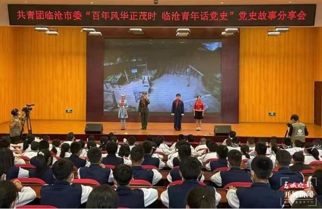 五四青年节团员青年代表作主题演讲,云南开展多种形式团日活动 春城晚报-开屏新闻记者 张田睿 摄影报道
