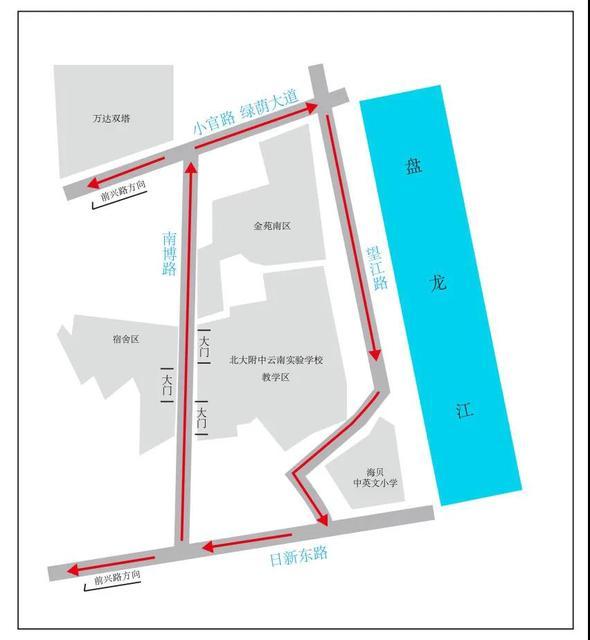 @昆明人 5月6日起,这些道路通行规定有调整!