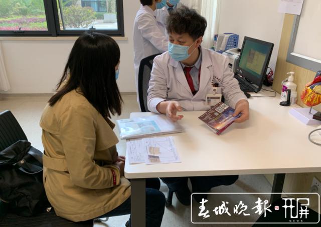 """好消息!5月1日起肺动脉高压患者的""""救命药""""已纳入医保"""