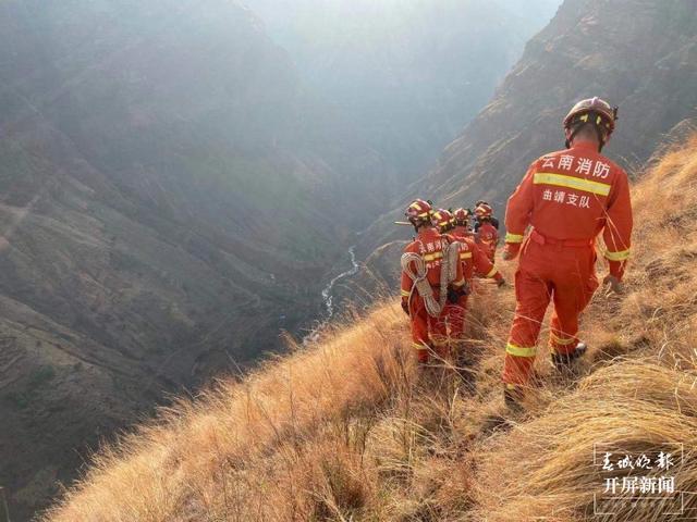 曲靖会泽18岁少女跌入乌蒙大山500米悬崖 蒋琼波 通讯员郭永锋 和振强 摄