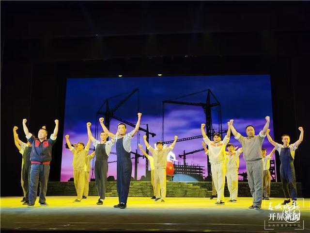 庆建党百年 云南省滇剧院大型现代滇剧《回家》上演