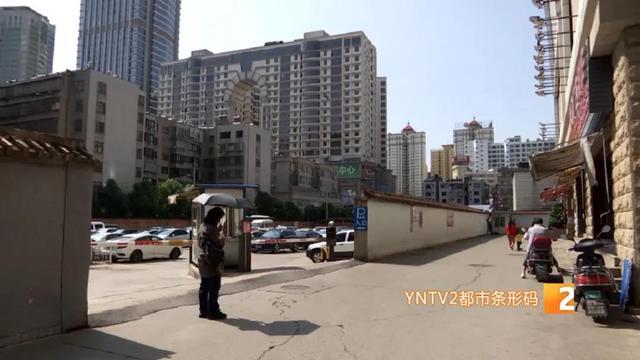 """昆明市中心三宗""""黄金宝地""""将拍卖 起拍价3.786亿元4.jpg"""