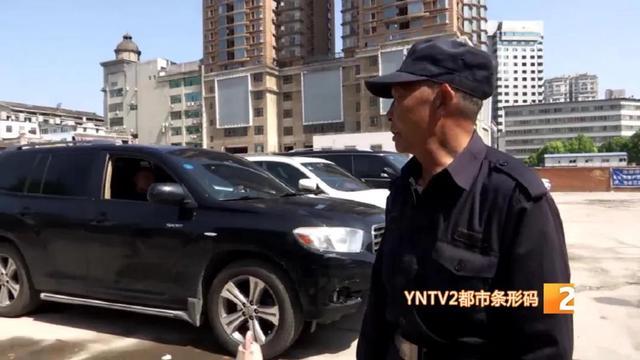 """昆明市中心三宗""""黄金宝地""""将拍卖 起拍价3.786亿元3.jpg"""