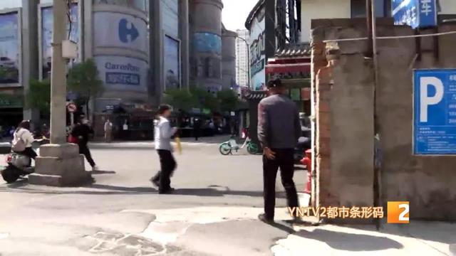 """昆明市中心三宗""""黄金宝地""""将拍卖 起拍价3.786亿元2.jpg"""