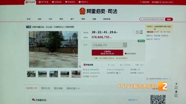 """昆明市中心三宗""""黄金宝地""""将拍卖 起拍价3.786亿元5.jpg"""
