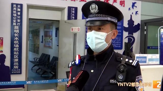 140000元现金被遗忘!民警联系2.webp.jpg