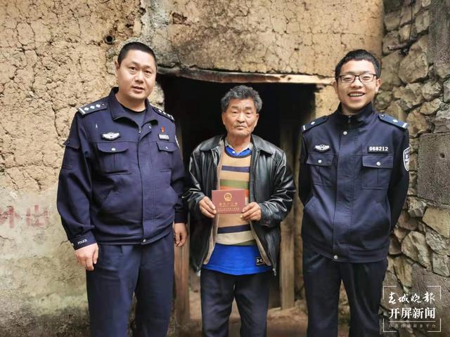 昭通流浪35年的六旬老人回老家度晚年了 申时勋 通讯员 高鹏 陆航 摄