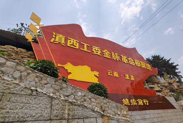 云南开展党史学习教育见闻(图据新华社)