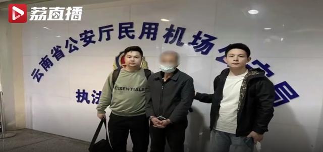 身负巨债,云南一男子坐火车到千里之外行窃10万元!刚下飞机就被抓…