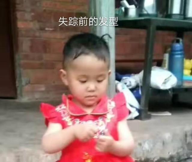 普洱一2岁半女孩村中走失48小时