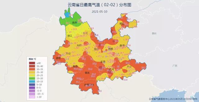高温图(云南气象).jpg