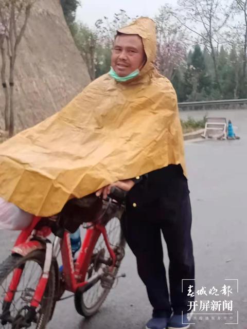 致敬殉职在腾冲防疫一线的老党员文德维 通讯员 龚祖金 (18).png