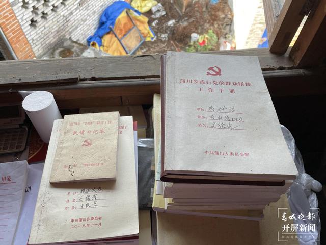 致敬殉职在腾冲防疫一线的老党员文德维 通讯员 龚祖金 (21).png