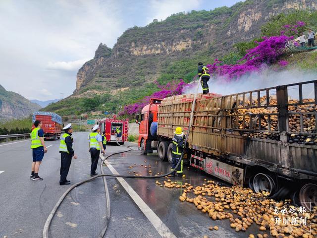"""银昆高速公路一大货车自燃,30吨土豆差点变成""""烧洋芋""""(春城晚报-开屏新闻 申时勋)"""