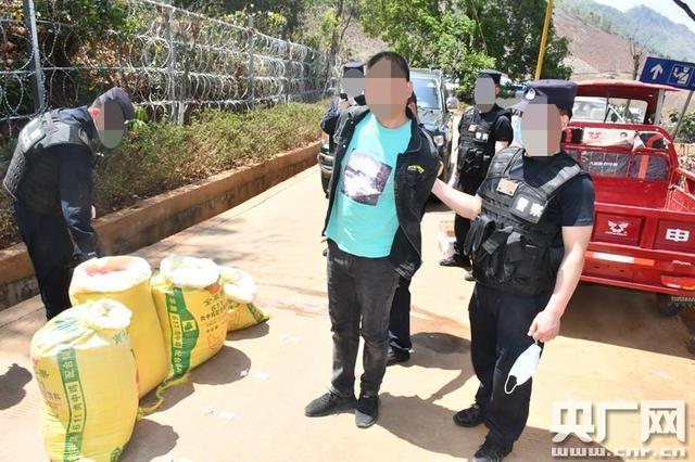 云南清水河边检站查获特大走私毒品案(图据央广网)