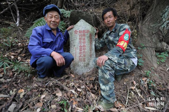 一家三代持续70年倾心守护高黎贡山 (1).png