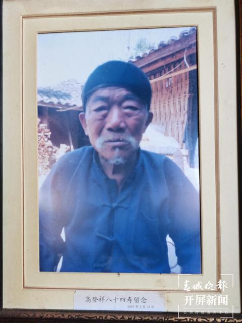 一家三代持续70年倾心守护高黎贡山 (3).png