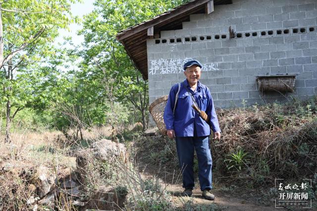 一家三代持续70年倾心守护高黎贡山 (4).png