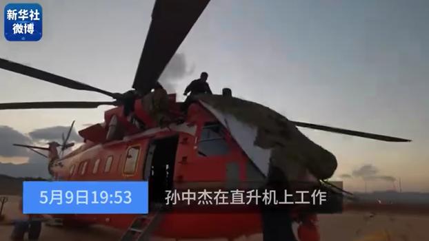 坠洱海牺牲的4名同志被应急部批准为烈士,最后工作影像发布