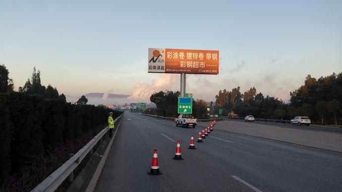 杭瑞高速连发3起事故致3人死亡!开屏带你了解这条曾被公安部点名的路