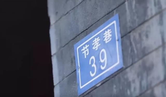 【建党百年·口述云南】2.png