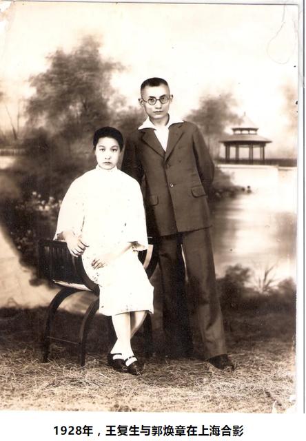 他是五四运动的护旗手,云南籍第一位共产党员8.png